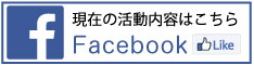 corazon_facebook_Bnr